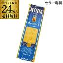 送料無料ディチェコ No.11 スパゲッティーニ 500g 24袋 ケース販売1袋あたり228円 正