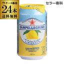 サンペレグリノ スパークリング リモナータ(レモン) 330...