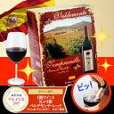 【ママ割5倍】《箱ワイン》バルデモンテ レッド 3LValdemonte Tempranillo[スペイン][ボックスワイン][BOX][赤ワイン][辛口][BIB][バッグインボックス][長S]