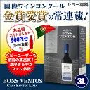 《箱ワイン》ボンス ベントス ティント カーサ サントス リ...