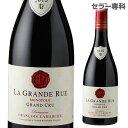 ラ グランド リュ 2015フランソワ ラマルシュ ブルゴーニュ グランクリュ 赤 赤ワイン