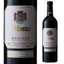 シャトー・モンテュス キュヴェ プレステージ [1999] ドメーヌ・アラン・ブリュモン 赤ワイン