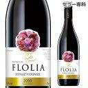 ブーケ ド フロリア シラーズ ヴィオニエ オーストラリア 辛口 likaman_BFR 赤ワイン