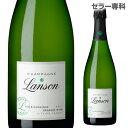 ランソングリーンラベル ブリュット オーガニック750ml 自然派ワイン ヴァン ナチュール 正規品 シャンパン シャンパーニュ