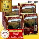 【ママ割5倍】《箱ワイン》バルデモンテ・レッド 3L×4箱【ケース(4箱入)】【送料無料