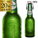 1本あたり431円(税別)グロールシュプレミアムラガー450ml瓶×20本[オランダ][海外ビール][長S]