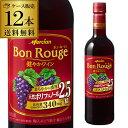 送料無料1本当り565円ボンルージュ720ml12本ペットボトル赤ワイン長S国産ワイン日本メルシャンキリンBonRougeボンルージュ