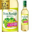 送料無料1本当り524円(税別)ボンルージュ720ml12本白ワインペットボトル長S国産ワイン日本メルシャンキリンBonRougeボンルージュ