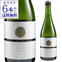 【よりどり6本以上送料無料】たこシャンカタシモワイナリースパークリングデラウェア日本ワイン国産ワインスパークリングワイン長S