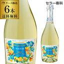 1本当り997円(税別) 送料無料 ヴィオニエ スパークリングワイン ブリュット 6本 ポール サパン フランス 辛口 白泡 長S