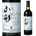 朝日町ワイン山形マスカットベーリーA720ml[赤ワイン][日本ワイン][国産ワイン][山形県][アサヒマチ]