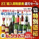 【マラソン中 最大777円クーポン】送料無料 【訳あり セッ...