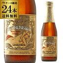 【10%OFF】送料無料リンデマンスペシェリーゼ250ml瓶×24本LindemansPecheresseケース並行ベルギー輸入ビール海外ビール桃ランビック長S