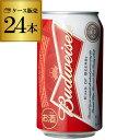 バドワイザー350ml缶×24本Budweiser3ケースまで同梱可能!【ケース】【送料無料】[キリン][ライセンス生産][海外ビール][アメリカ]