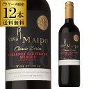 送料無料 ビニャ マイポ カベルネ ソーヴィニヨン/メルローケース (12本入) 長S 赤ワイン