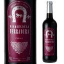 マルケス デ ラ エラドゥーラ シラー 長S 赤ワイン