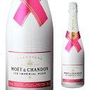 モエ エ シャンドン アイス アンペリアル ロゼ 750mlMOET&CHANDON ICE IMPERIAL ROSE[フランス][シャンパン][シャンパーニュ][やや甘口][泡][モエシャン][モエシャンドン]