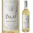 パラス ピノ グリージョ白ワイン 辛口 イタリア 長S