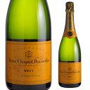 ヴーヴ クリコ ブリュット 並行品 750mlVEUVE CLIQUOT BRUT フランス シャンパン シャ