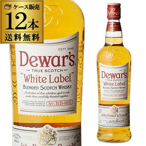 デュワーズ ホワイトラベル 40度 700ml×12 40度【ケース(12本入)】【送料無料】[ウイスキー][スコッチ][ホワイトラベル][DEWARS]