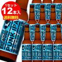 ブリュードッグ パンクIPA 瓶330ml 瓶×12本【送料無料】[スコットランド][輸入ビール][海外ビール][イギリス][クラフトビール][海外]