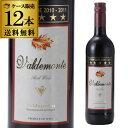 【予約販売】バルデモンテ・レッドスペインワイン フルボディデイリー 赤ワイン【ケース(12本入)】【送料無料】