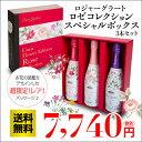 ロジャー グラート カヴァ ロゼ フラワーエディション 3種 コレクション BOX スパークリングワインセット ギフトセット 化粧箱