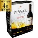 【誰でもワインP10倍 8/5限定】《箱ワイン》赤ワイン ペナソル・ティント 3L 4本 ケース(4箱入) 送料無料 ボックスワイン BOX 3000ml 3,000ml 長Sお中元 敬老 御中元 御中元ギフト 中元 中元ギフト