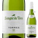 トーレス・サングレ・デ・トロ ブランコ スペイン
