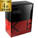 《箱ワイン》KB オーストラリア カベルネ・ソーヴィニヨン 3L×4箱【ケース(4箱入)】【送料無料】[ボックスワイン][BOX][BIB][バッグインボックス][長S]