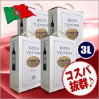 【予約】《箱ワイン》ボンス・ベントス・ティント カーサ・サントス・リマ 3L×4箱【ケース(4箱入)】【送料無料】[ボックスワイン][BOX][BIB][バッグインボックス]