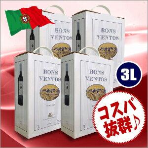 《箱ワイン》ボンス・ベントス・ティントカーサ・サントス・リマ3L×4箱【ケース(4箱入)】【送料無料】[ボックスワイン][BOX][BIB][バッグインボックス]