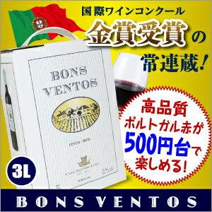《箱ワイン》ボンス・ベントス・ティントカーサ・サントス・リマ3L