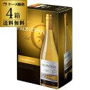 送料無料&お買い得プライス!世界で一番売れているチリワイン「フロンテラ」