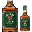 最大300円クーポン配布 ジムビーム ライ 700ml 40度 ジンビーム ウイスキー バーボン Jim Beam 長S