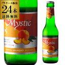 送料無料ミスティックピーチ250ml瓶×24本ベルギー輸入ビール海外ビールハーヒトHaachtケースフルーツビール長S