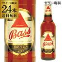 【マラソン中 誰でも3倍】バス ペールエール355ml 瓶×24本【ケース】【送料無料】[輸入ビール][海外ビール][イギリス][バスペールエール][長S]