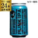 送料無料ブリュードッグパンクIPA缶330ml缶×24本1ケース(24缶)スコットランド輸入ビール海外ビールイギリスクラフトビール長S