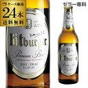 送料無料ビットブルガープレミアムピルス並行330ml瓶×24本ケース24本輸入ビール海外ビールドイツビールオクトーバーフェスト長S