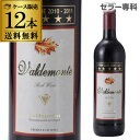 送料無料 バルデモンテ レッドスペインワイン フルボディデイリー 赤ワインケース (12本入) 長S