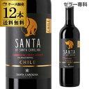 サンタ バイ サンタ カロリーナ カルメネール/プティ ヴェルド 長S 赤ワイン