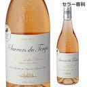 【マラソン中 777円クーポン】サヴル デュ タン ロゼ 辛口 フランス 750ml 赤ワイン