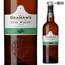 グラハム ファインホワイト ポートワイン ポルトガル 750...