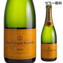 ヴーヴクリコブリュット並行品750mlVEUVECLIQUOTBRUTフランスシャンパンシャンパーニュ白辛口泡長Sワインワインギフト