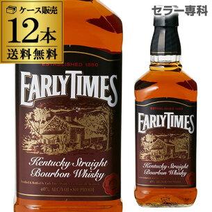 アーリータイムズ ブラウン ウイスキー タイムス