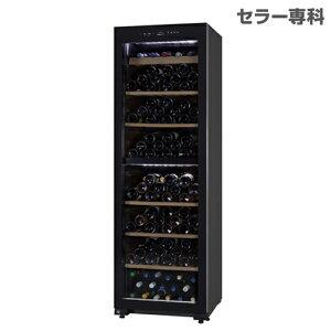 フォルスター デュアル ブラック ワインセラー