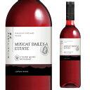 TSUNO 牧内 マスカットベーリーA エステート 都農ワイン 750ml 日本ワイン 国産ワイン 宮崎県 辛口 赤ワイン 長S