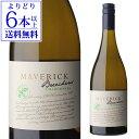 【半額】【よりどり6本以上送料無料】白ワイン ブリーチェンズ...