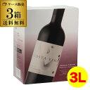 【誰でもワインP7倍 4/9 20時〜11中】送料無料 《箱ワイン》インドミタ カベルネソーヴィニヨン《コスタヴェラ》 3L×3箱ケース(3箱入) ボックスワイン BOX BIB バッグインボックス 長S