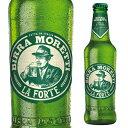 賞味期限2020/12/31の訳あり モレッティ ラ・フォルテ 330ml 瓶イタリア MORETTI LA FORTE 輸入ビール 海外ビール 長S
